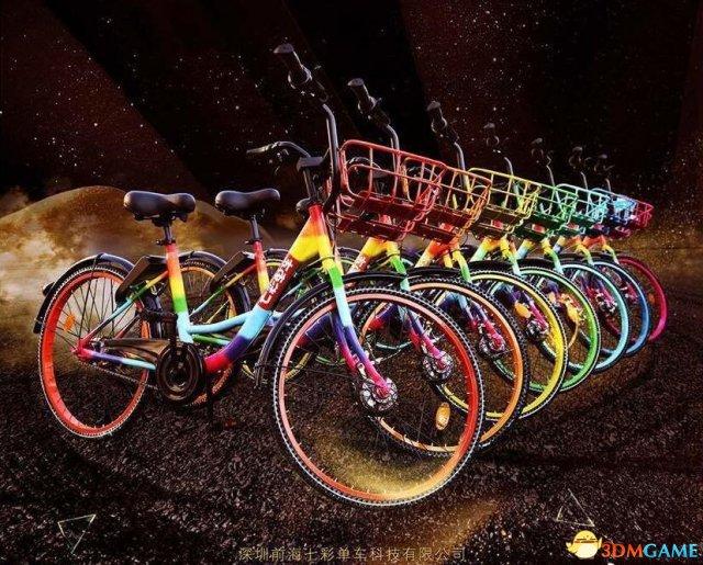 <b>七彩单车发布新车:7种颜色搭配夜光车轮 外观吸睛</b>