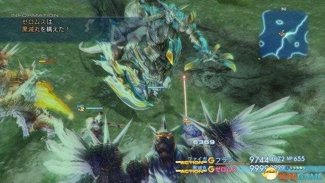 这画面不错 《最终幻想12:黄道年代》绚丽新截图