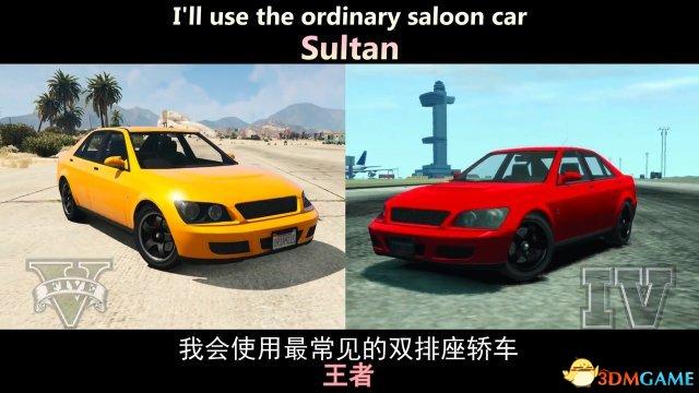 GTA5车辆效果一览 GTA5车辆与GTA4车辆效果对比
