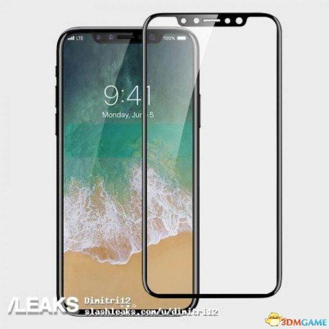 苹果玩的溜!iPhone7S/iPhone8名称曝光 逼格满满