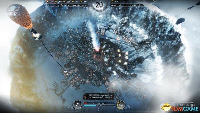 新作《寒霜朋克》新截图放出 保卫人类最后的堡垒