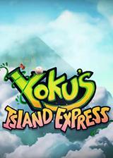 Yoku小岛之旅