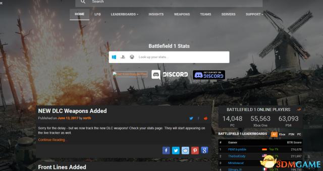 战地1怎么查询战绩 战地1玩家数据和战绩查询方法