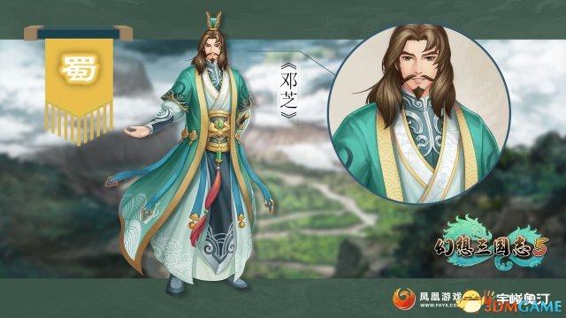 《幻想三国志5》再曝新人物,吴王孙权驾到