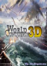 世界征服者3D 欧版