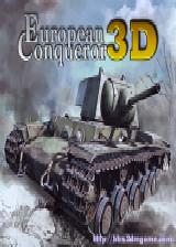 欧陆征服者3D 美版