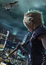 最终幻想7:重制版封面