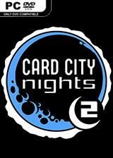 卡城之夜2 英文免安装版