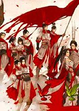 云荒逍遥传 简体中文免安装版