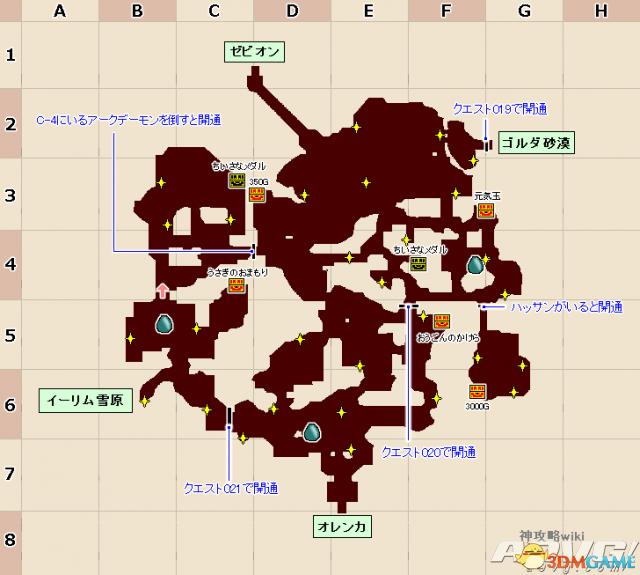 勇者斗恶龙英雄2全体图数据以及怪物位置