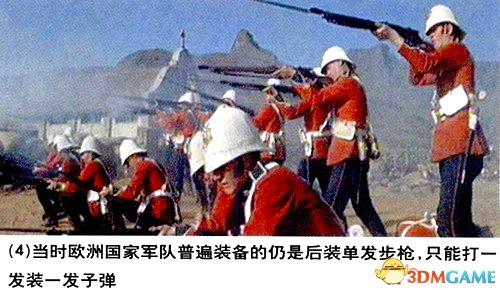 战地1侦察兵武器推荐马提尼冲锋 战地1马提尼使用技巧