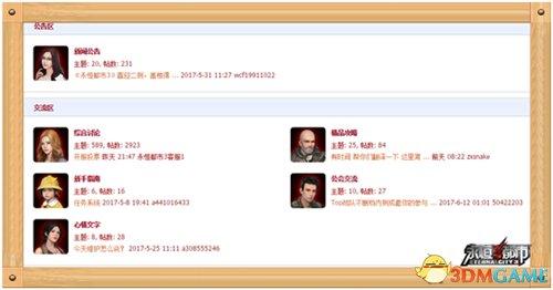 《永恒都市3》6月最新的社會消息版本前瞻 預知耽誤更新