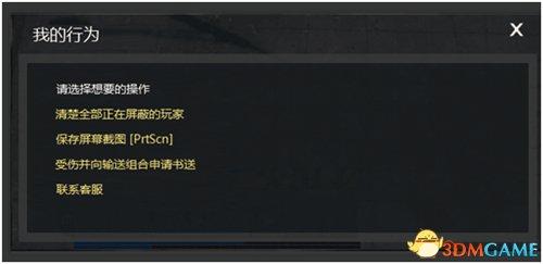《永恒都市3》6月最新版本前瞻 预知提前更新