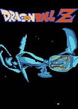 龙珠Z1:强袭赛亚人 简体中文免安装版