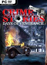 犯罪故事:复仇之日 英文硬盘版