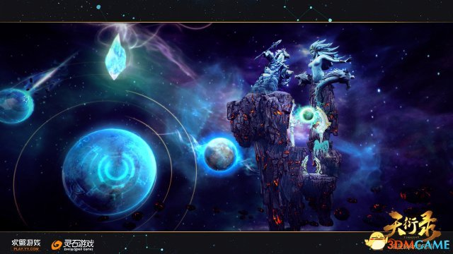 《天衍錄》機甲玩法 歸納星域變形金剛