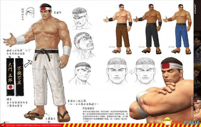 拳皇14全人物设定集一览 全角色设定流程一览