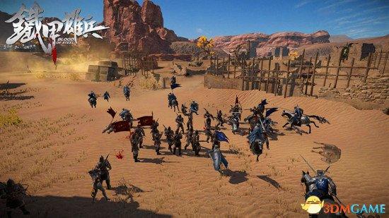 《铁甲雄兵》最新爆料 将有新内容推出