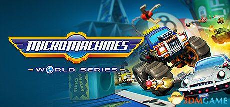 战斗竞技 3DM《迷你机车世界大赛》免安装未加密版