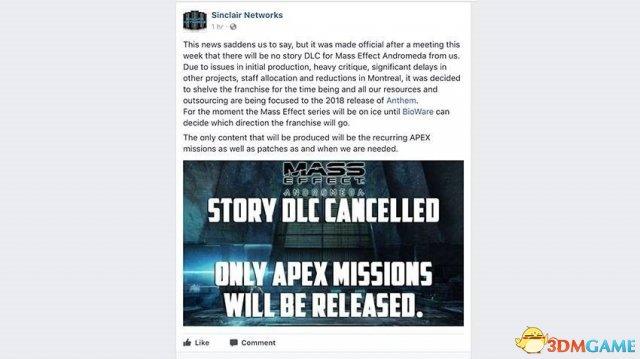 《质量效应:仙女座》故事DLC被取消?BioWare忙否认