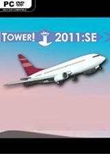 高塔!2011:SE 英文硬盘版