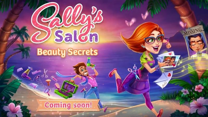 莎丽沙龙:美丽之谜 游戏截图
