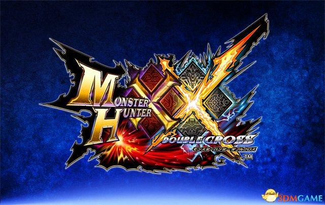 凶猛霸龙来袭!《怪物猎人XX》最新狩猎事件上线