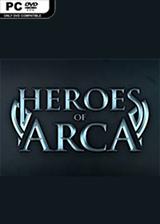 阿尔卡英雄 英文免安装版