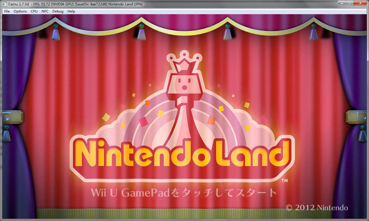 任天堂大陆 游戏截图