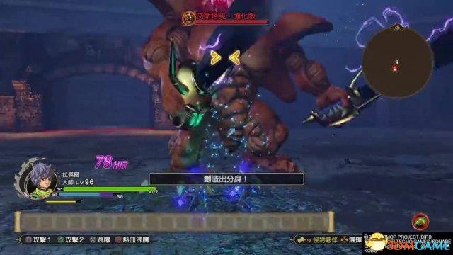 勇者斗恶龙英雄2如何节约空间 DQH2精简多余过场方法