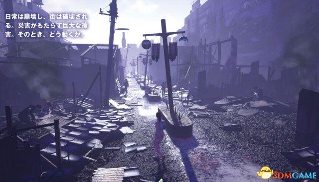 <b>《绝体绝命都市4》新截图曝光 日本小妹妹地震求生</b>