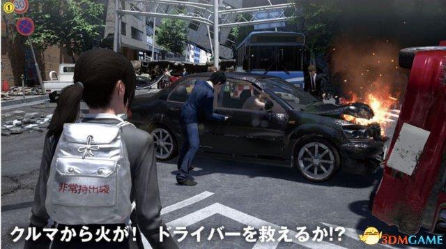 《绝体绝命都市4》 新截图曝光 日本小妹妹地震求生