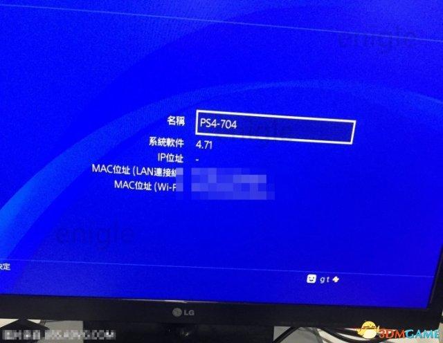 PS4惨遭破解?知名论坛网友曝光破解PS4真机演示