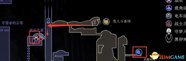 空洞骑士竞技场3怎么打 竞技场3流程心得体会