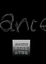 Cancer 简体中文免安装版