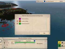 贸易之风 游戏截图