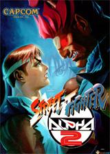 少年街霸2 GOG版 英文免安装版
