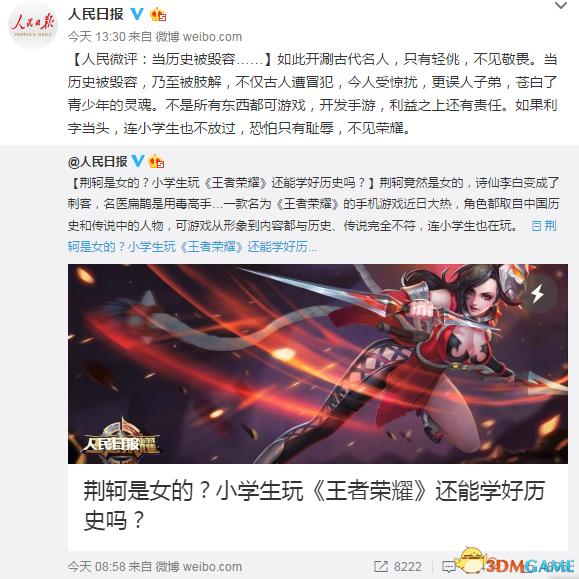 《中国青年报》:我国亟须实行游戏分级制度