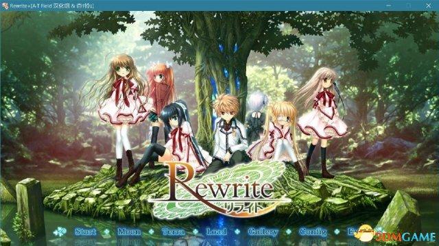 Rewrite+ 汉化补丁[A.T. Field汉化组]