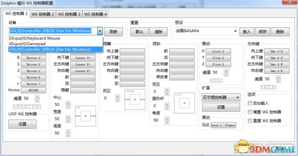 Dolphin模拟器怎么样 Dolphin模拟器性能解析报告