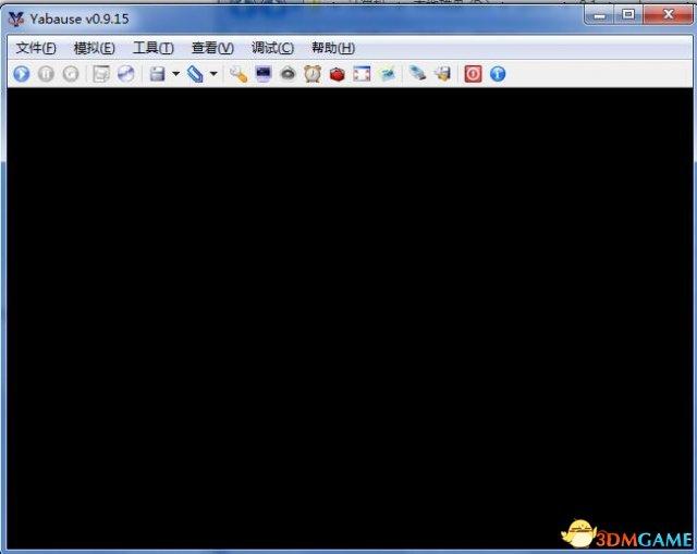 SS模拟器Yabause0.9.15