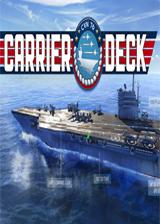航母甲板 英文硬盘版