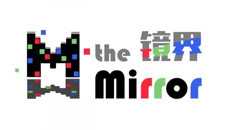 镜界 游戏截图
