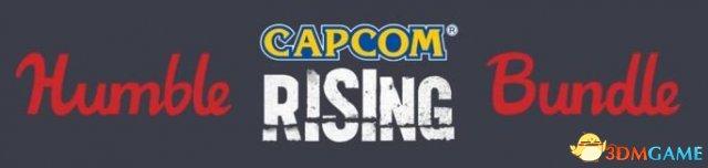 多款经典游戏大折扣,STEAM开启CAPCOM发行商周末促