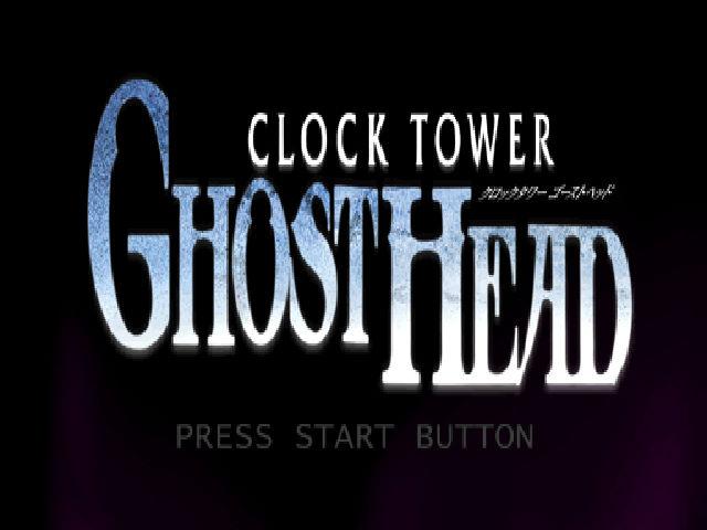 钟楼:幽灵之首 中文截图