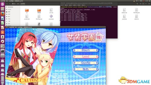 ONS模拟器liunx中文版