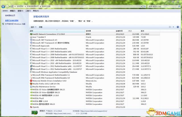3DM 游戏运行库合集安装包v3.0
