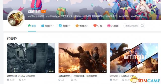 战地1游戏视频推荐 战地系列有哪些好看的视频