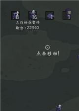 右键召唤Z 简体中文免安装版