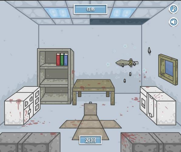 僵尸雷列 游戏截图